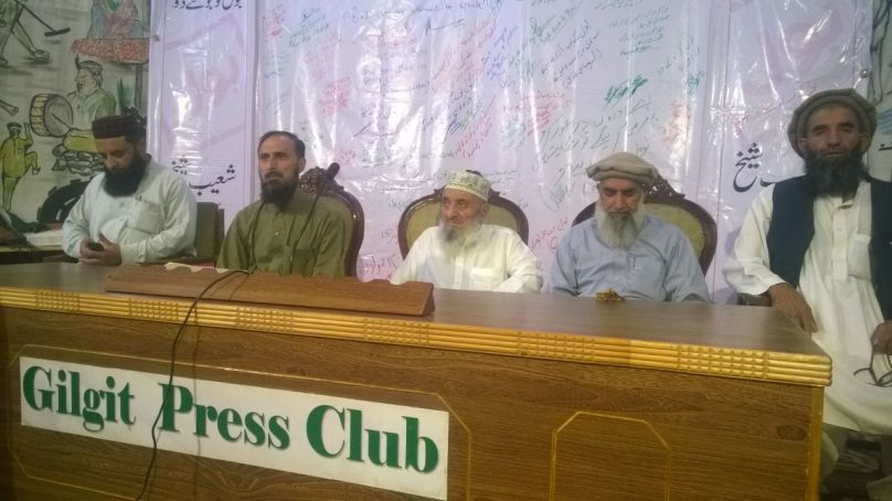 JUI lodges complaint against CM for addressing election rally in Tangir Valley