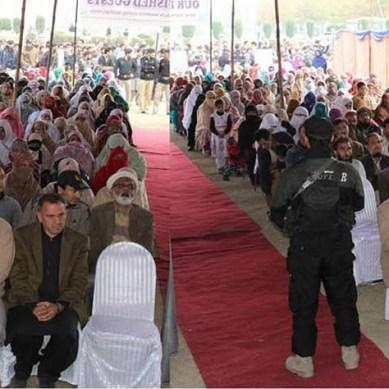 CM inaugurates health insurance scheme in Gilgit