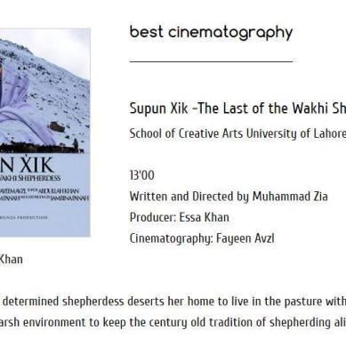 "Film from Gilgit-Baltistan wins ""Best Cinematography Award"" in Bulgaria"
