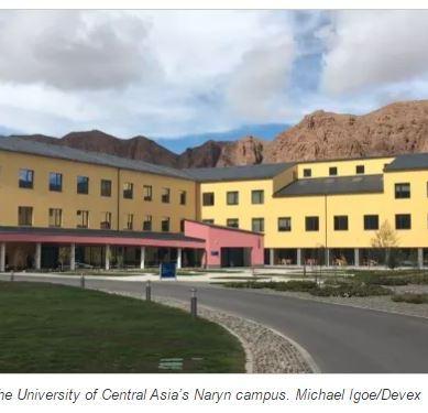 A world-class university town – Part I