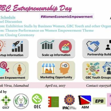 AKRSP organizing GBC Entrepreneurship Day in Islamabad