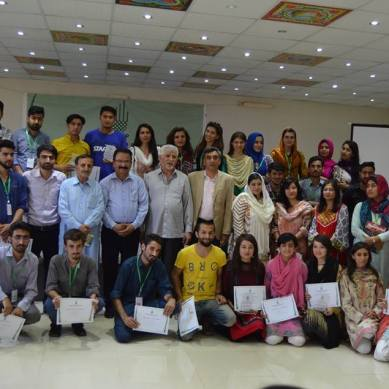 GBC Entrepreneurship Day celebrated in Islamabad