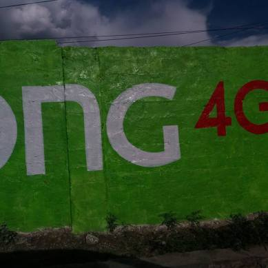 ZONG: Spreading visual pollution in Gilgit-Baltistan