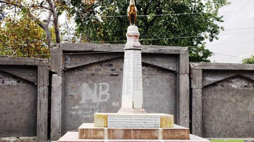 GB Government rebuilts the historic Yadgar-e-Shuhada