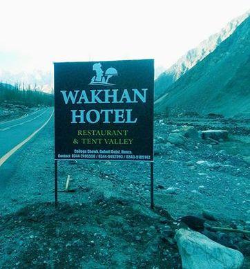 Govt to establish tent villages to facilitate tourists in Gilgit-Baltistan