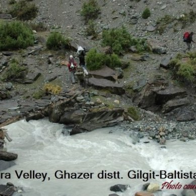 Potential of Cobalt Discovery in Gilgit-Baltistan