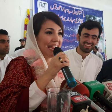 Reham Khan to open maternal and child health center in Diamer