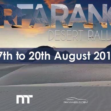 Sarfa Ranga Desert Rally starting in Skardu on 17th August