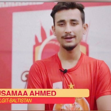 Usama Ahmad from Diamer selected in Islamabad United cricket team