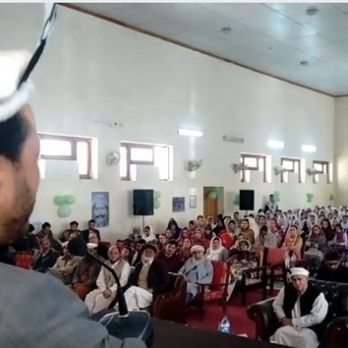 70th Independence Day of Gilgit-Baltistan celebrated