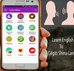Download App: Learn Basic Gilgiti Shina