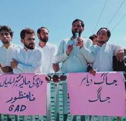 Youth protest against WAPDA alleging injustice in Diamer-Bhasha Dam project vacancies