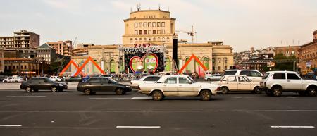 The heart of Republic Square in Yerevan Armenia