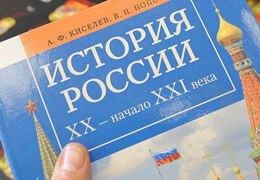 ประวัติความเป็นมาของรัสเซีย XX - ต้นศตวรรษที่ XXI ต้น