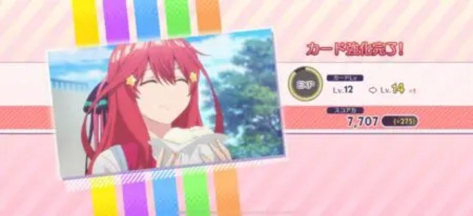 【ごとぱず】五つ子カードのレベル上げ(強化)方法 限界突破【五等分の花嫁】