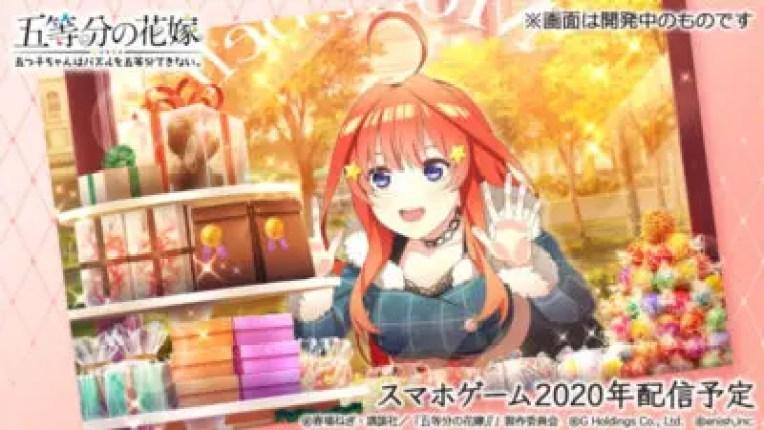 【ごとぱず】秋のおでかけガチャ特攻カード 五月