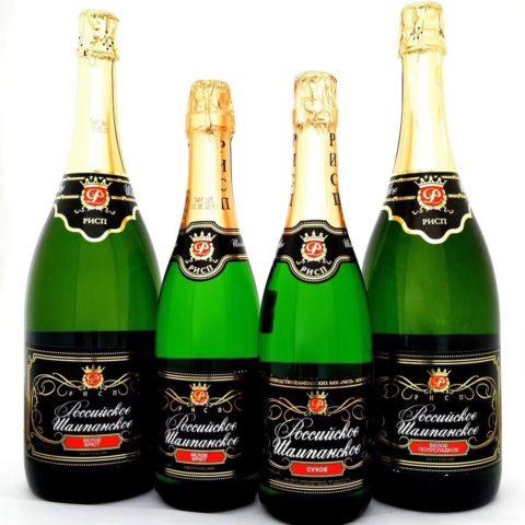 Российское шампанское РИСП