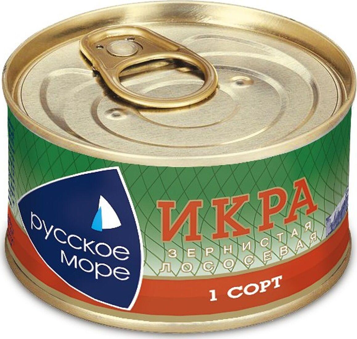 """红鱼子酱""""俄罗斯海"""""""