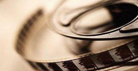 MENTE PÚBLICA TE INVITA A LA  5TA MUESTRA DE CINE PANAMEÑO EN EL PARQUE URRACÁ