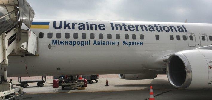 blog ucraina kiev