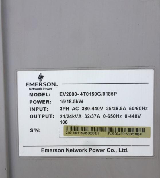 EV2000-4T0150G