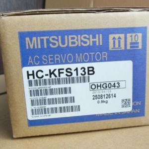HC-SFS352