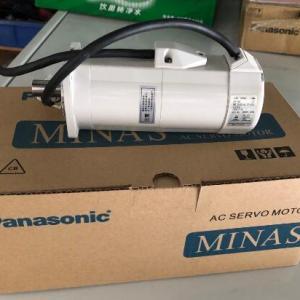 MSMA082A1A