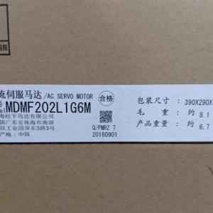 MDMF202L1G6M