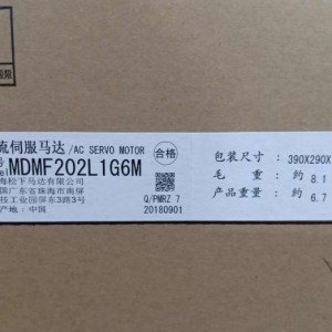 MDMF202L1H6M
