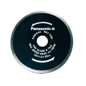 Panasonic Akkutyökalutarvikkeet