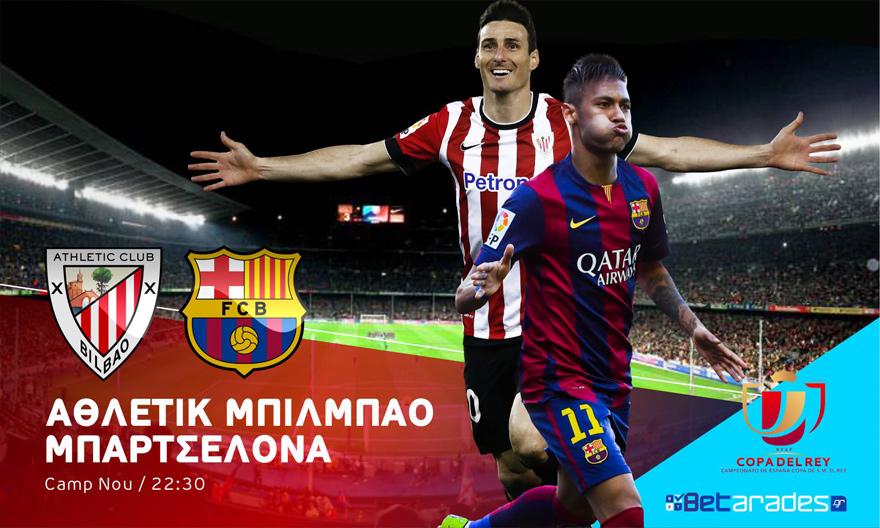 Η ημέρα των τελικών! | panathinaikos24.gr