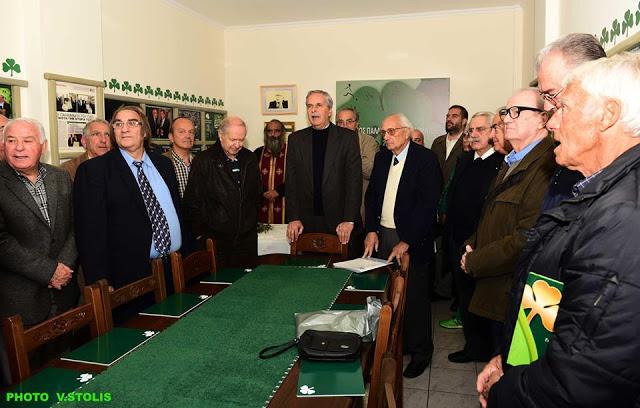 Εγκαίνια στα γραφεία των Παλαιμάχων (Pics) | panathinaikos24.gr