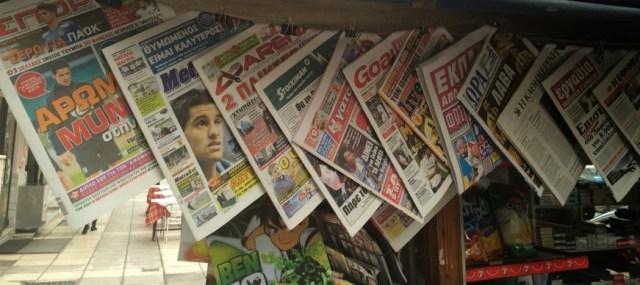 Οριστικό! Πάλι στα περίπτερα ιστορική εφημερίδα της χώρας! | panathinaikos24.gr