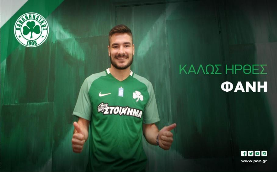 ΕΠΙΣΗΜΟ: Παίκτης του Παναθηναϊκού ο Τζανδάρης (pic) | panathinaikos24.gr
