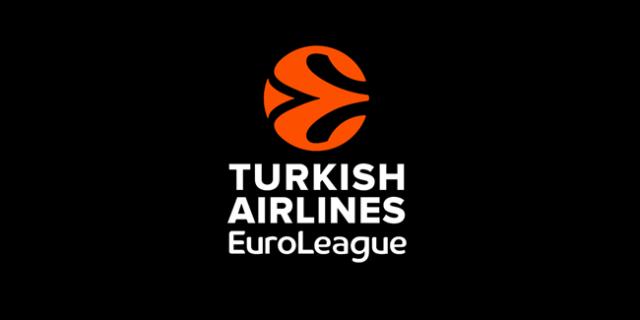 Ιδού το logo του φετινού Final-4! (vid) | panathinaikos24.gr