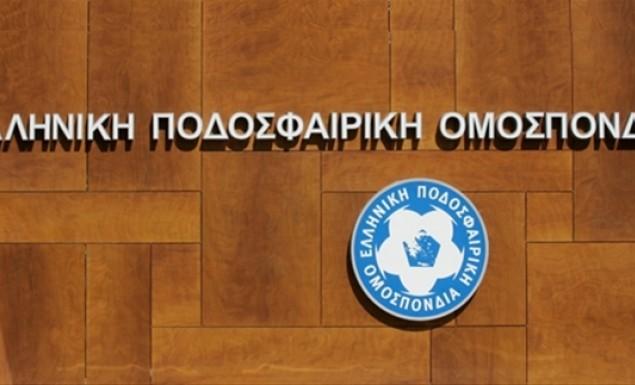 Επίσημο: Αναβλήθηκε ο τελικός Κυπέλλου Ελλάδας | panathinaikos24.gr