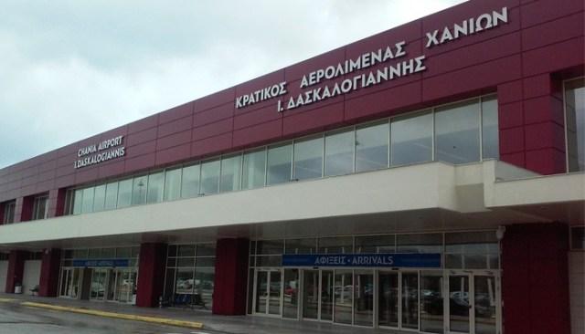 ΕΚΤΑΚΤΟ: Συναγερμός στο αεροδρόμιο των Χανίων για βόμβα σε αεροσκάφος! | panathinaikos24.gr