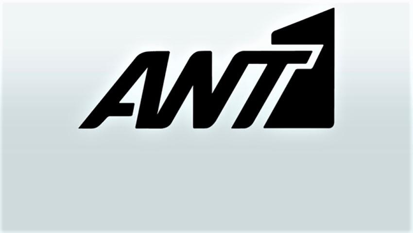Βόμβα στον ΑΝΤ1! Κινδυνεύει να μη βγει στον αέρα το κεντρικό δελτίο ειδήσεων | panathinaikos24.gr