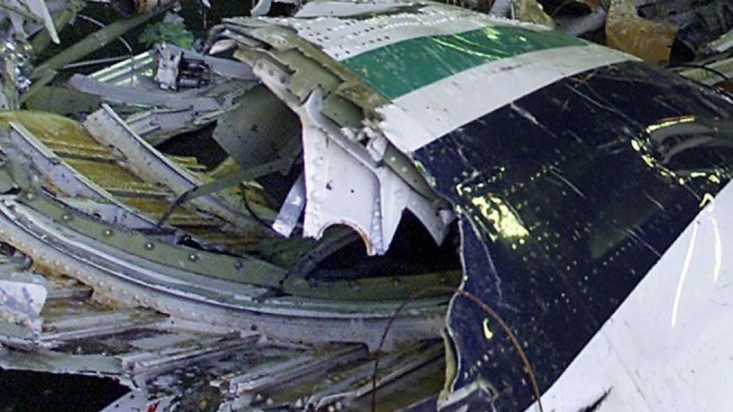 Εργαζόμενος απογείωσε χωρίς άδεια από το αεροδρόμιο του Σιάτλ άδειο αεροπλάνο που στη συνέχεια συνετρίβη | panathinaikos24.gr