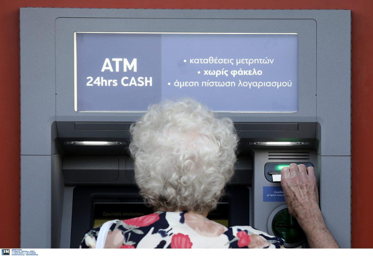 Capital controls: Οι αλλαγές που έρχονται με την άρση τους | panathinaikos24.gr