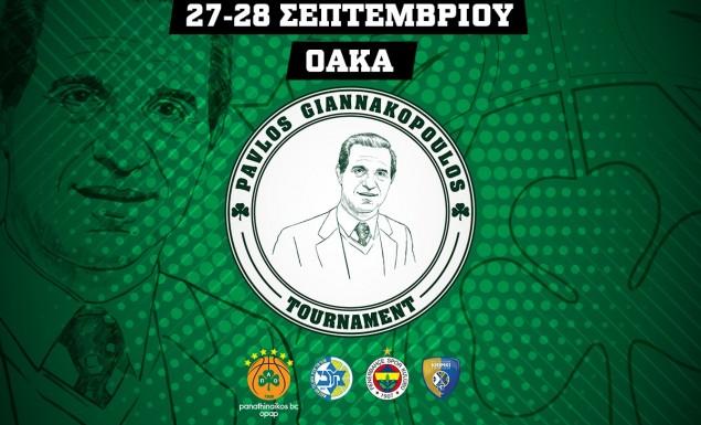 Το πρόγραμμα της πρώτης ημέρας του Τουρνουά «Παύλος Γιαννακόπουλος»   panathinaikos24.gr