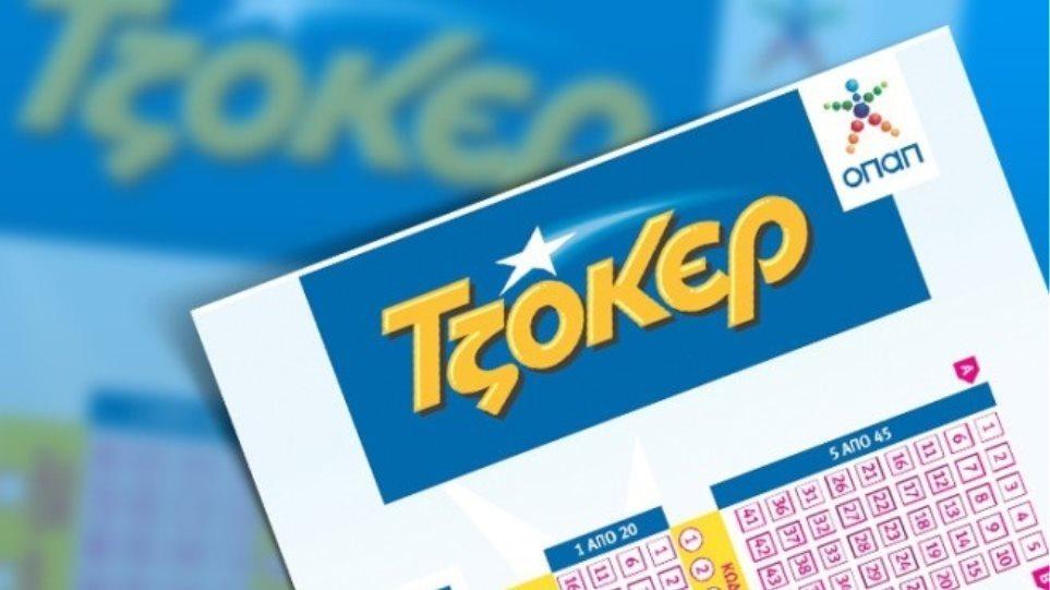 Κλήρωση Τζόκερ: Αυτοί είναι οι τυχεροί αριθμοί | panathinaikos24.gr