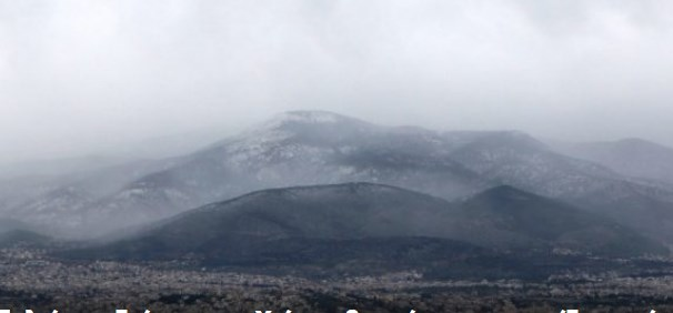 Έκτακτο δελτίο επιδείνωσης – Χιόνια, βροχές και καταιγίδες από το βράδυ | panathinaikos24.gr