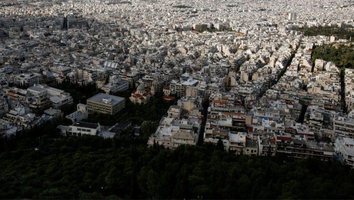 Μειώνεται ο ΕΝΦΙΑ: Δείτε πόσα χρήματα θα γλιτώσετε | panathinaikos24.gr