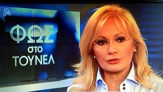 Αθώος στη φυλακή: Ο «ψυχρός εκτελεστής» που γλίτωσε τα δις ισόβια χάρη σε ένα τηλεφώνημα στη Νικολούλη | panathinaikos24.gr