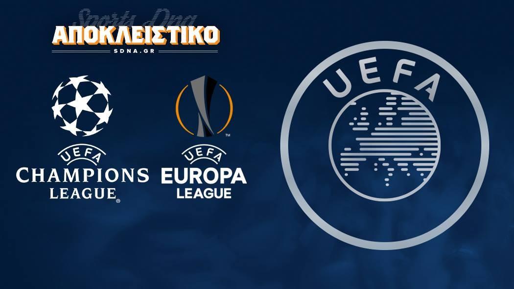 ΑΠΟΚΑΛΥΨΗ: Στα σκαριά νέα ευρωπαϊκή διοργάνωση στο ποδόσφαιρο!   panathinaikos24.gr