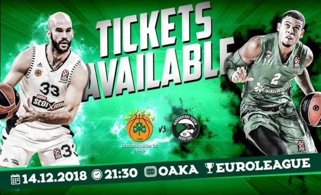 Τα εισιτήρια με Νταρουσάφακα | panathinaikos24.gr