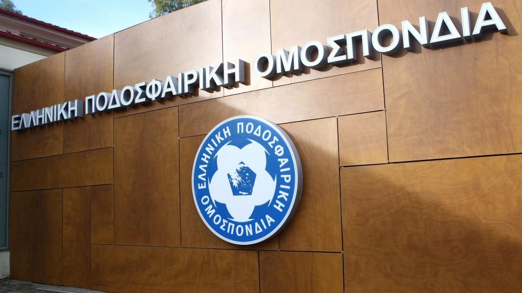 Απόφαση βόμβα: Απαλλάχθηκε ο Ολυμπιακός για τις διαρροές!   panathinaikos24.gr