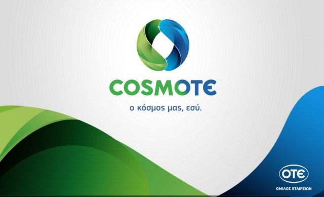 Η νέα σειρά της Cosmote που δεν πρέπει να χάσεις | panathinaikos24.gr