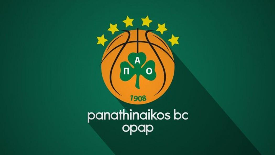 Βραβεύει Ανδρίτσο ο Παναθηναϊκός – Παρούσα η πρωταθλήτρια ομάδα βόλεϊ Εφήβων | panathinaikos24.gr